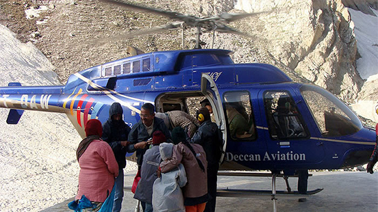Amarnath Helicopter Ticket