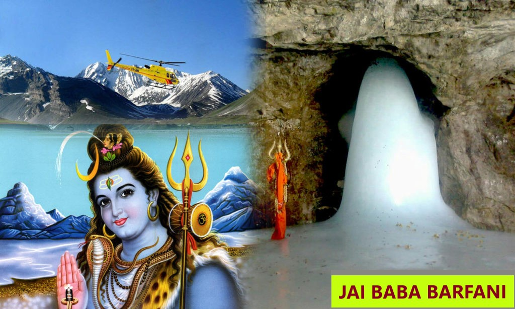 amarnath yatra group departure
